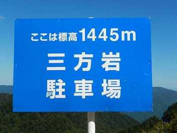 DSCN6283.jpg