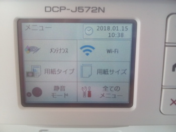 DSC_0471[1].JPG