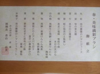 DSC_0563[1].JPG
