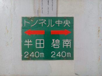 s-DSC_0127.jpg