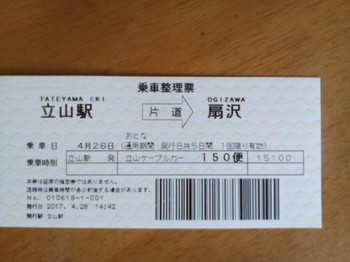 s-DSC_0173.jpg